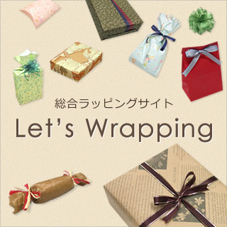 Let's Wrapping